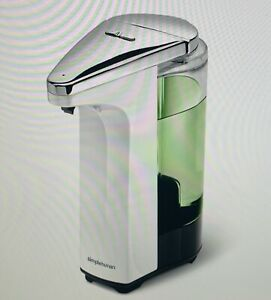 simplehuman 8 fl. oz. Compact White Sensor Pump for Soap Lotion or Sanitizer