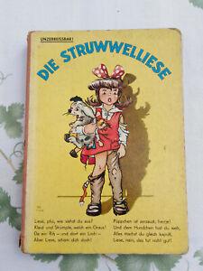 DIE STRUWWELLIESE  Cilli Schmitt-Teichmann  Markenlos  ca. 1950