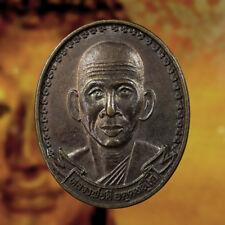 Genuine Thai Amulet Coin Phra LP. Dee Powerful Magic Wealth Talisman Holy Lucky