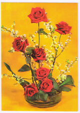 Postcard, Ussr, 10.5*15sm, 1974, ochre