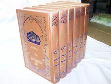 New Revised Tafhimul Quran Tafsir Arabic Urdu 6 Volume 18cmx26cm by S.A.Maudoodi