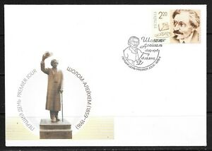 2009 Ukraine first day cover for the 150th anniversary birth of Shalom Aleichem