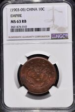 1903 - 1905 China Empire 10 Cash, NGC MS 63 RB, KM Y 4.1