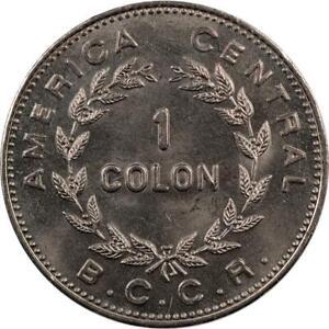 COSTA RICA - COLON - 1972 - AUNC