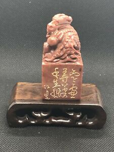 Exquisite Chinese Calligraphy Seal Shou Shan Stone—寿山石 龙钮闲章 寒窗弄笔手生胝