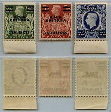 BMA ERITREA - 1948/1949 - MNH - I tre alti valori due BDF soprastampati (11/13)
