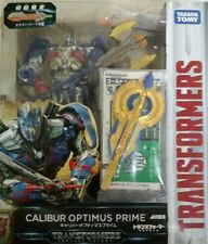 Takara Transformers TLK Movie Calibur Optimus Prime + Gold Vector Shield