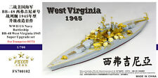 Five Star 1/700 700102 USS West Virginia 1945 for Trumpeter