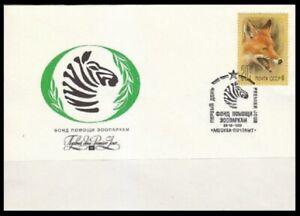 RUSSIA USSR ANIMAL MAMMAL BIG CAT RED FOX ZOO unaddressed FDC 1988 #B143