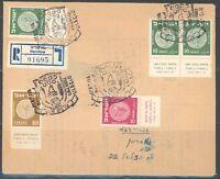 ISRAEL HERZELIYA 4/25/1955 SPECIAL CANCEL COVER TO TEL AVIV