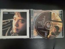 李克勤 一生想您 Hacken Lee Hong Kong Cantonese Chinese Music Album CD 1993