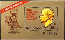 Russia Unione Sovietica 1981 blocco 150 S/S 4928 Gagarin cosmonauta spaziale Space MNH