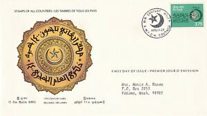 SRI LANKA 1979 FIRST DAY COVER, TEXT AND CRESCENT