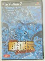 Garouden Break Blow PS2 ESP Sony PlayStation 2 Game Japan Game from Korea