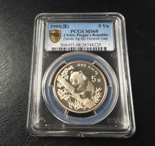 1995 China Silver Panda coin S5Y SMALL DATE,PCGS MS68! Frosted Gap!