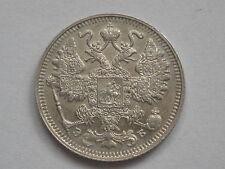 1847. Russia 15 kopek kopeks kopiejek silver 1912 Nicholas II UNC-
