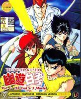 DVD Anime Yu Yu Hakusho Complete Series (1-112 End) +3 Movies English + FREE CD