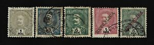 1903/11 - Portuguese INDIA - D. Carlos I - 5 stamps with different values