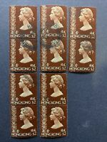 1973 Hong Kong - Sc#285 -$2.00 Definitive Lot of 10 Stamps #1