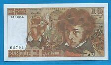 GERTBROLEN 10 FRANCS ( BERLIOZ  ) du 1-8-1974  M.81 Billet N° 0201108792