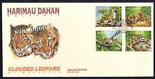 1995 Malaysia Animal Clouded Leopard WWF Wildlife 4v Stamps FDC (KL) Best Buy