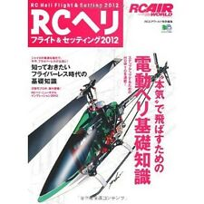RC Heli Flight & Setting 2012 Japanese Radio Control Helicopter Book