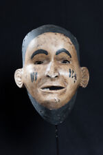 Chiwa Nyau society Mask, Malawi, Southern African Tribal Art