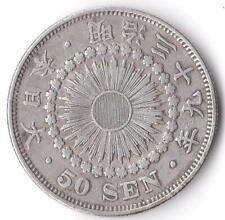 """Japan Silver Coin """"Rising Sun 50SEN"""" 1906 (Meiji39) Key date"""