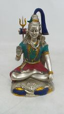 """Lord Shiva (with Inlay Work) - Brass Sculpture with Inlay 13.5"""" Height"""