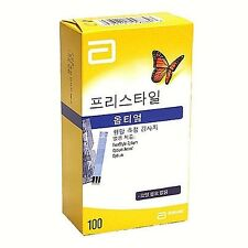 Medisense Optium Xceed Blood Glucose Test Strips 100 x 1box made in USA 2017.12