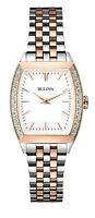 Bulova Women's Quartz Diamond Accent White Dial Two-Tone Band 26mm Watch 98R200