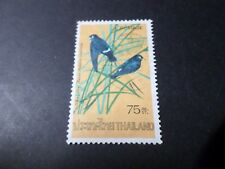 THAILANDE ASIE, 1975, timbre 721, OISEAUX, BIRDS, used STAMPS