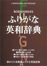 Kodansha's Furigana English-Japanese Dictionary English and Japanese Edition