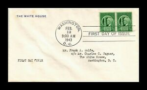 DR JIM STAMPS US FOUR FREEDOMS WHITE HOUSE ENVELOPE FIRST DAY ISSUE COVER