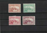 romania 1906 welfare fund mm stamps set cat £85+  ref 11483