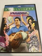 Elvis Presley Paradise Hawaiian Style (1966) DVD