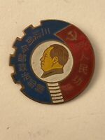 Vintage Early 1950 Chinese Chairman Mao Badge Pin Hammer Sickle RARE