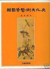 THE HISTORY OF FLOWER ART IN KOREA (Slipcase) Sam Seong