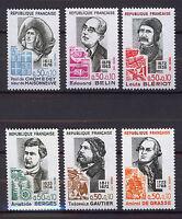 FRANCIA/FRANCE 1972 MNH SC.B463/B469 Famous men