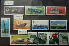CHINA 1972-1980 stamp collections in Superb/XF/VF condition MNH