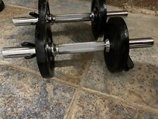 Dumbbell Set 8kg Total Weight - Steel Bar