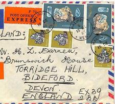 QQ23 1982 KENYA High Rate Express Air Mail AQUAMARINE MINERALS {samwells-covers}