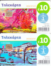 GREECE 2 different phonecards(2017) Painting 50000ex used