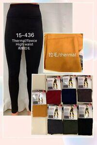 Women Ladies Thermal Thick Leggings Winter Warm Fleece Gym leggin free Size 8-14