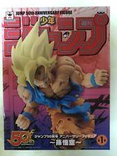 Banpresto Dragon Ball Shonen Jump 50th ANNIVERSARY figure Goku prize Japan