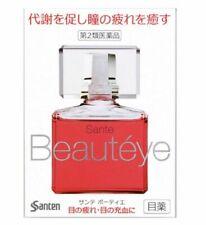 Sante Beauteye japanese eye drops 12ml from Japan Santen
