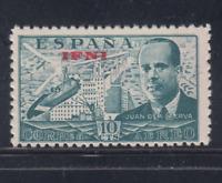 IFNI (1948) NUEVO SIN FIJASELLOS MNH - EDIFIL 58 (10 cts)JUAN DE LA CIERVA LOTE2