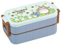 Skater 2-stage lunch box 600ml Totoro sky blue My Neighbor Totoro New Japan