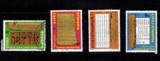 Ethiopia, inscriptions, 2006, postally used.