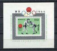 38687) Mongolia 1964 MNH Olympic G. Tokyo S/S